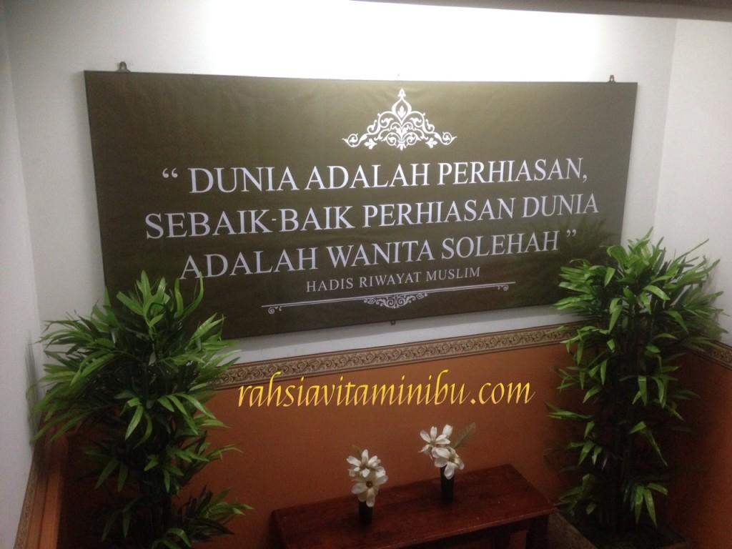 Perkarangan luar Siti Salon Alzahrah Sri Rampai